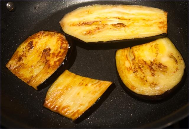 eggplant in saute pan
