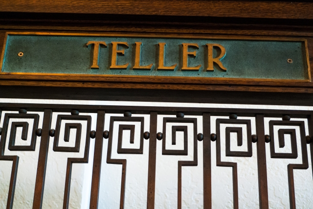 Four Eight -Teller cage