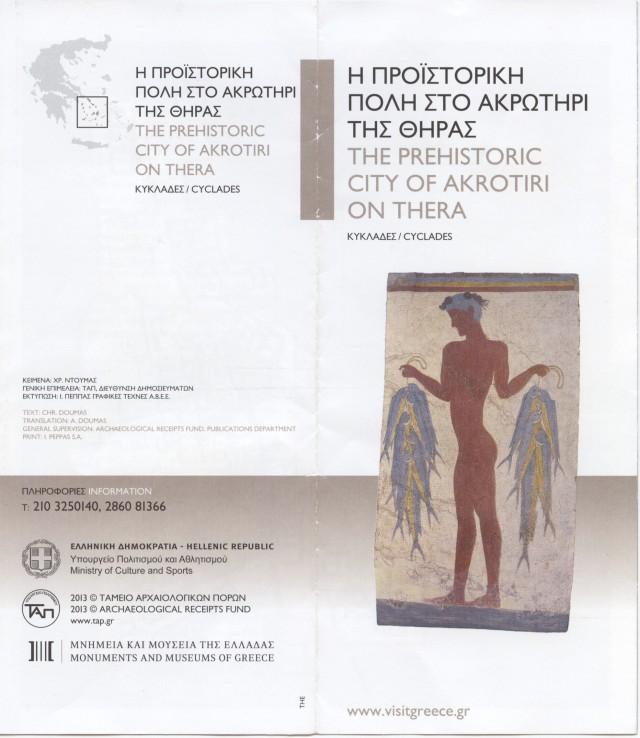 Akrotiri brochure-front