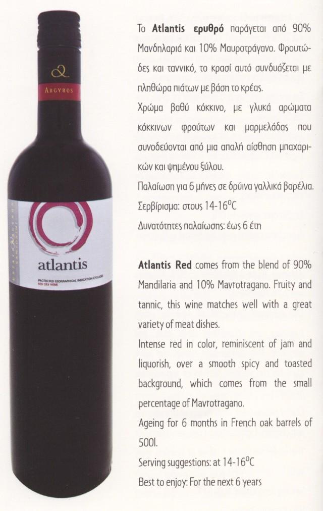 Atlantis+red-3299452632-O