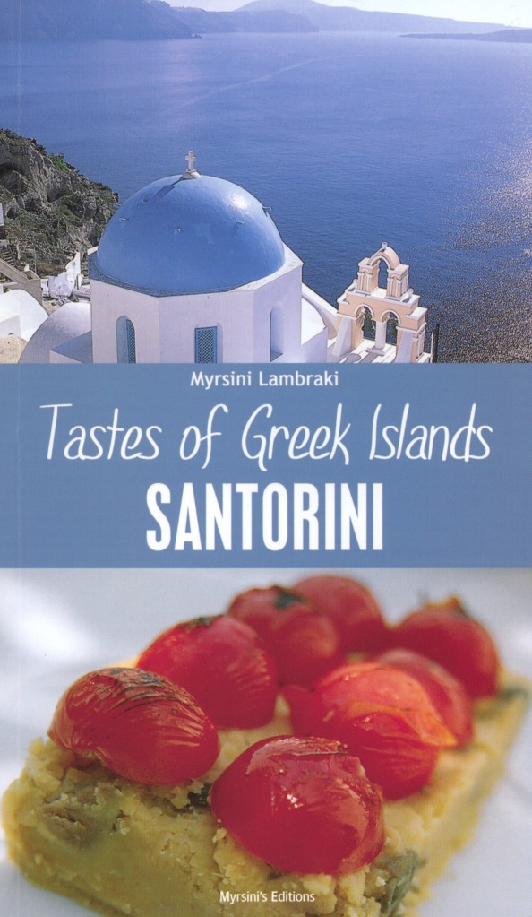 tastes of Santorini