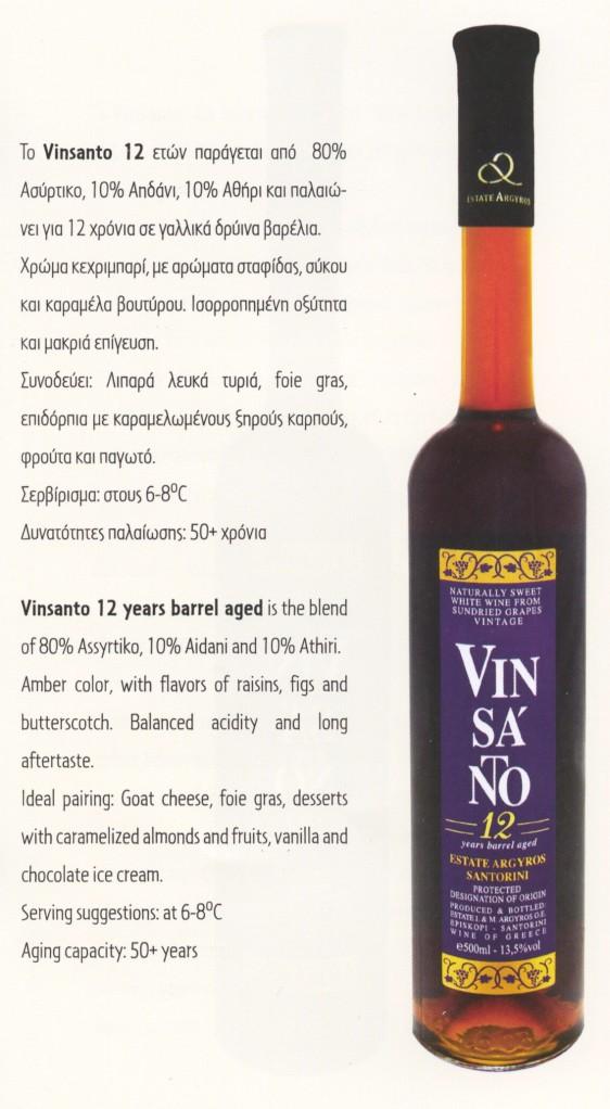 Vinsanto+12-3299453087-O