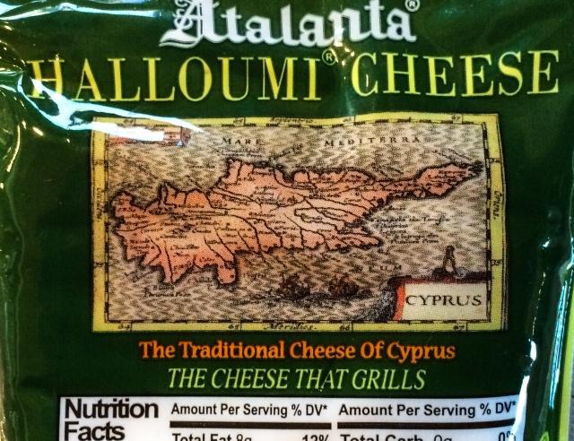 Atalanta Halloumi